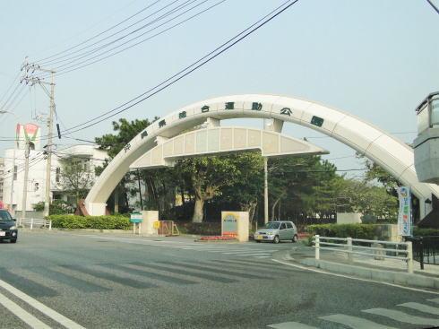沖縄総合運動公園 外観