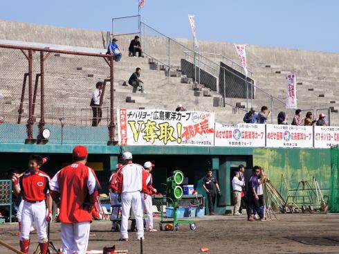 カープ沖縄キャンプ 昔の球場の写真