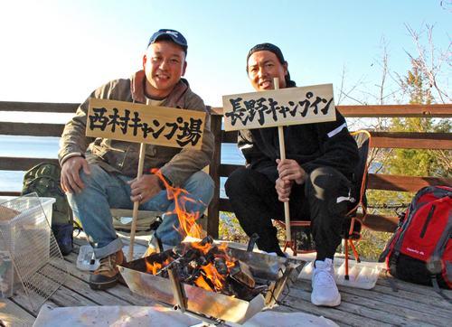広島カープ長野選手が「西村キャンプ場」に、キャンプイン!江田島で牡蠣打ちも挑戦