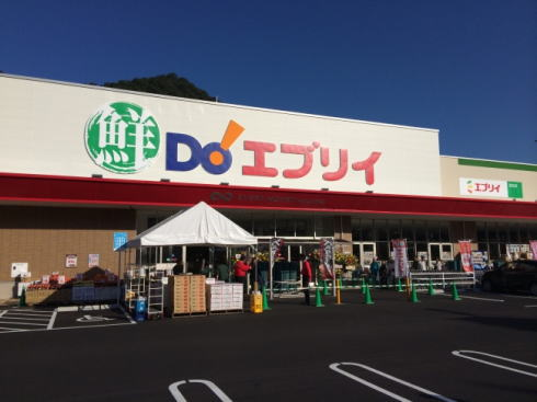 エブリイ「ありえない大盤振る舞い」うるう年にちなみ広島・岡山・香川で開催