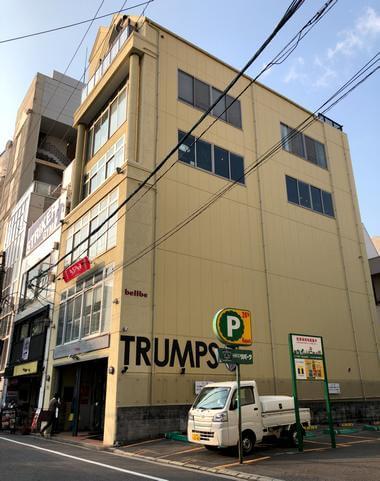 ハコニワ、広島・袋町公園前のイガビル4F