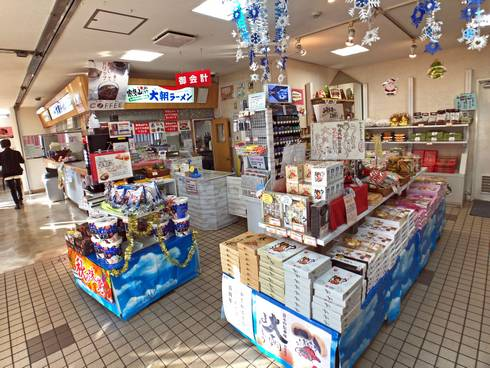 寒曳山パーキングエリア(上り線)売店
