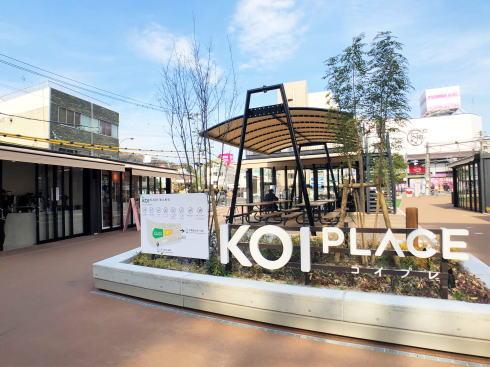 コイプレイス、西広島駅前にメープルマジック・むさし・コイコーヒーや緑地スペースも