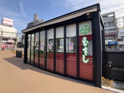 コイプレ 広電西広島駅横スペース むさし
