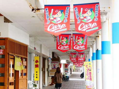 沖縄市 コザではカープ応援ムードが漂っている