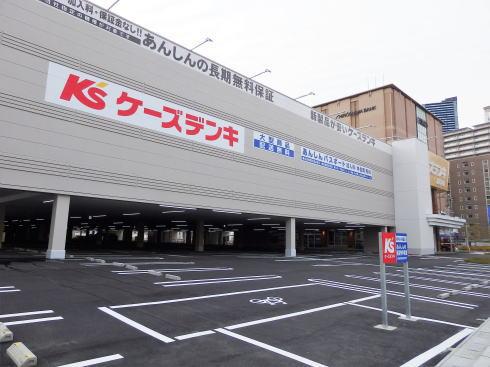 ケーズデンキ広島本店の外観(駐車場)