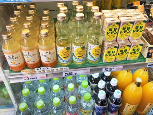 大浜PA(上り線)レモン系商品2