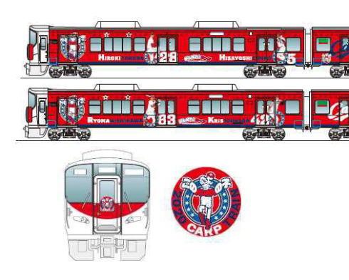 2020JRカープ電車、12選手を乗せた真っ赤なラッピングトレイン