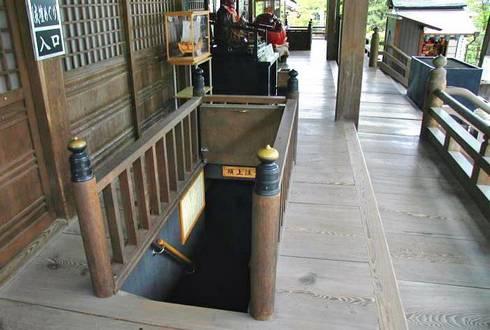 大聖院 観音堂の地下 お戒壇めぐり