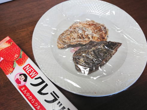 殻付き牡蠣の食べ方 レンジ