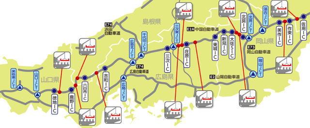 高速道路リニューアルプロジェクト 中国自動車道2020
