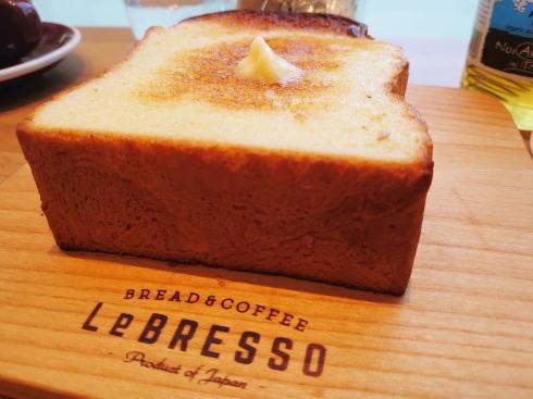 レブレッソ広島袋町店 厚切りバタートースト