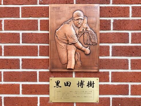 カープ モニュメントスクエア、球団70年の歴史銅板に 鉄人・ミスター・男気の姿も