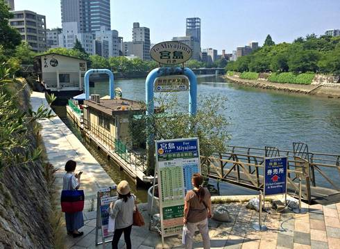 元安桟橋01