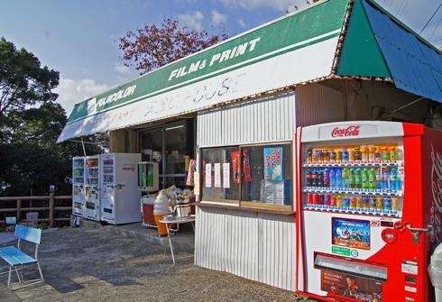 小さな売店と駐車場あり!黄金山の展望台(山頂北展望ゾーン)