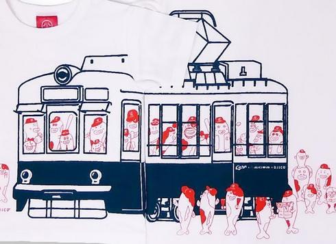 路面電車Tシャツ、カープ×広島電鉄×オジコ
