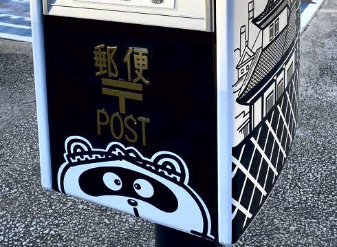 西条酒蔵通りに、ご当地ラッピングポスト!風景印も同デザインにリニューアル