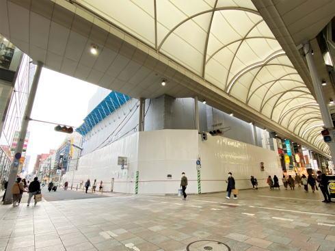広島アンデルセン 建て替え中の様子