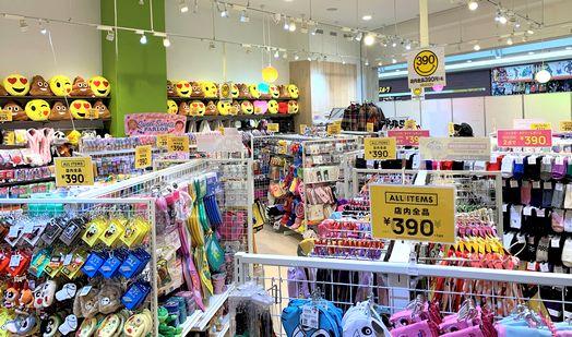 イオンモール広島府中にサンキューマートがオープン