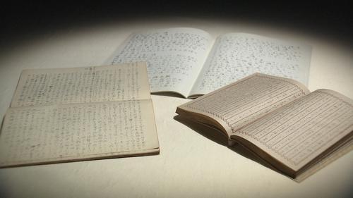 当時の広島と現在とをシンクロしてNHKがtwitterで呟く、3冊の日記