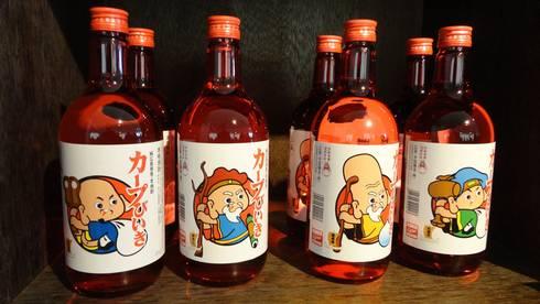 中国醸造株式会社 カープ応援酒