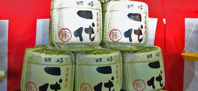 中国醸造株式会社 樽酒