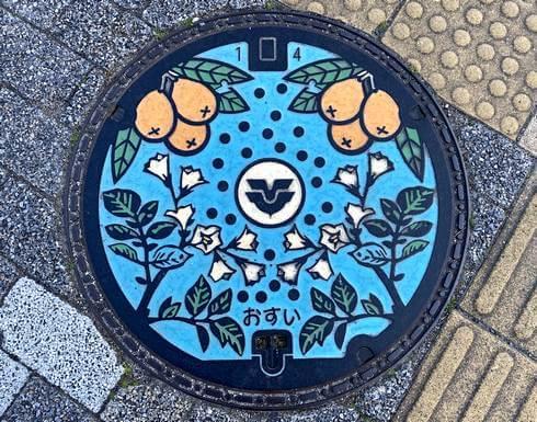 東広島市安芸津のデザインマンホール