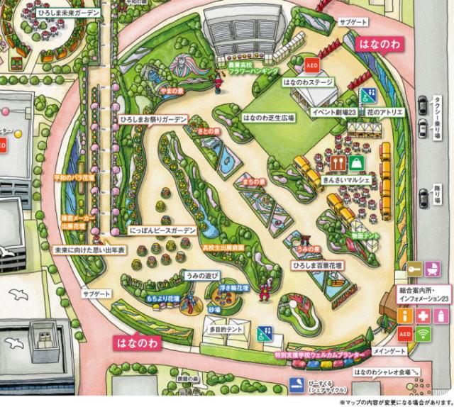 ひろしま はなのわ2020 メイン会場の旧市民球場跡地 マップ