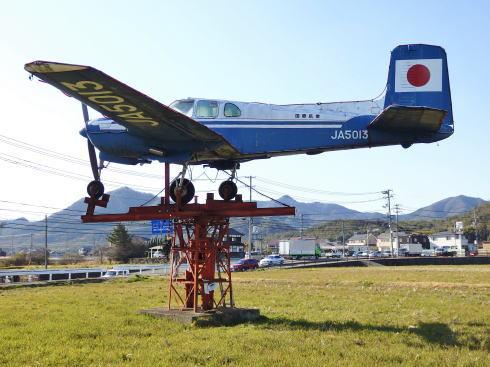東広島市八本松 田んぼの飛行機 画像1