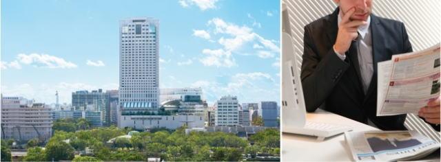 テレワーク応援デイユースプラン リーガロイヤルホテル広島