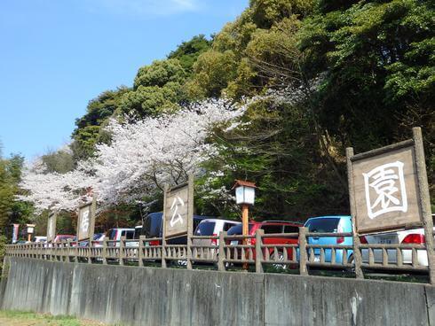 大竹市・亀居公園の駐車場