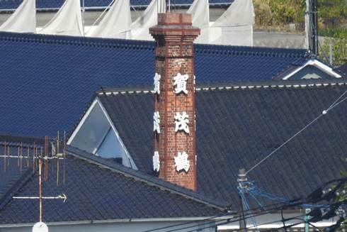 蔵開きの限定酒、賀茂鶴がネットで販売開始