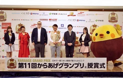 第11回からあげグランプリ、スーパー部門で広島「フレスタ」が最高金賞!