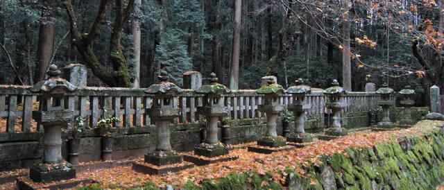 郡山城跡 一族の墓