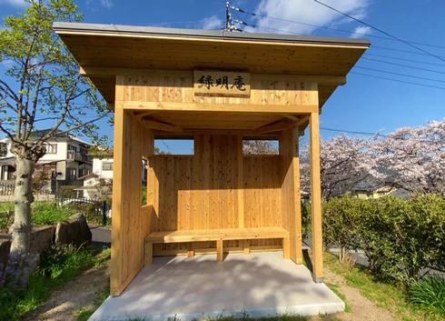 \宮浜温泉グラウンドゴルフ場に、宮島工業高校の生徒が作った東屋