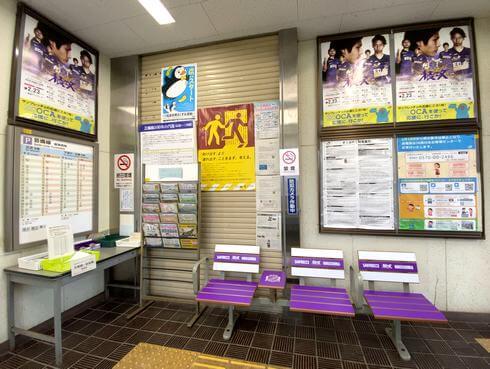 JR向原駅、サンフレッチェ広島の試合スケジュール表も