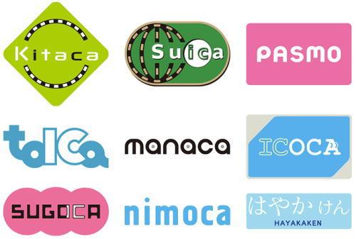 ネクスコ西日本のPA・SAでナナコと交通系電子マネーが利用可能に