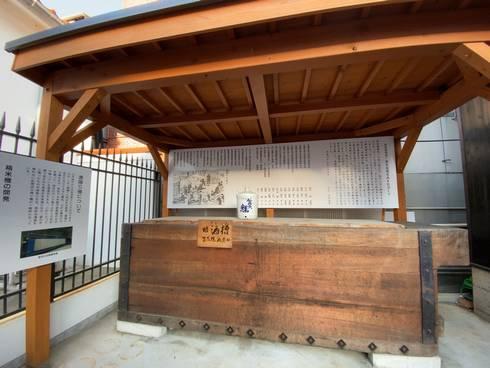 歴史庭園 酒槽