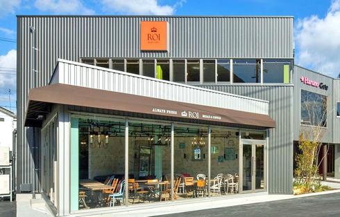 西風新都のパン屋カフェ・ROI(ロイ)が、5月末 閉店へ