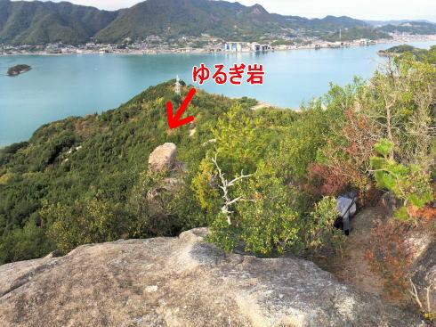 岩子島 ゆるぎ岩への道 画像9