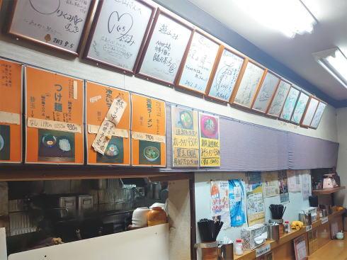 遊山(ゆうざん)店内の様子1