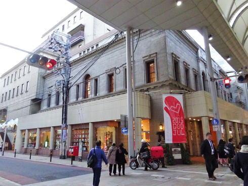 広島アンデルセン 2015年営業時の様子