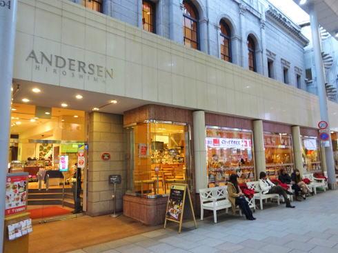 広島アンデルセン 2015年営業時の様子2