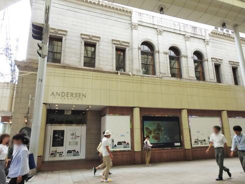 広島アンデルセン一時閉店し紙屋町店舗での営業をしている頃の様子