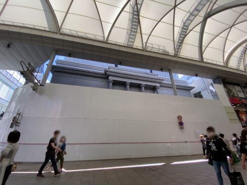 広島アンデルセン 建て替え中の様子(2020年5月)