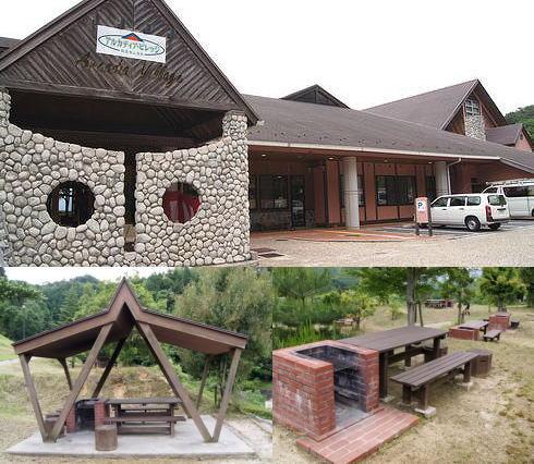 休館中のアルカディアビレッジ、キャンプ場として2020年8月オープン目指す