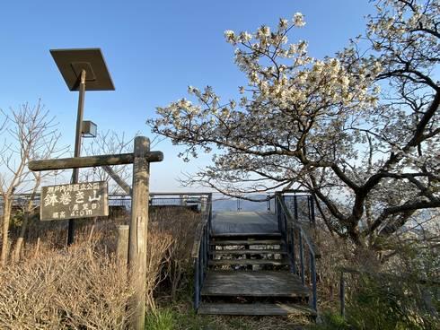 鉢巻き山展望台
