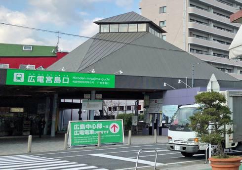 現在の広電宮島口駅