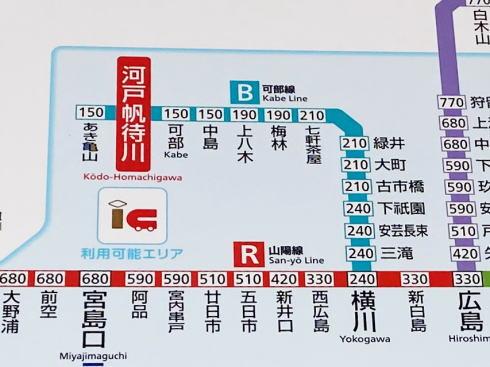 JR河戸帆待川駅(こうどほまちがわ) を含む路線図