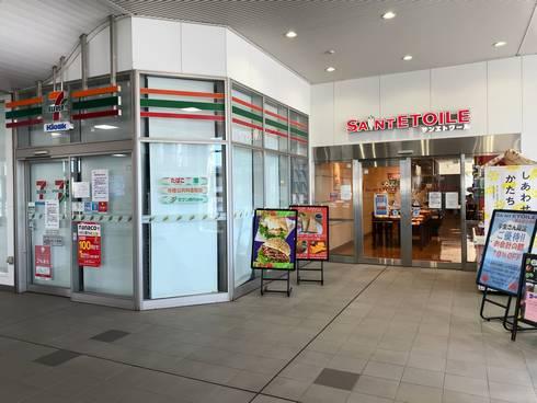 JR西条駅 セブンイレブン